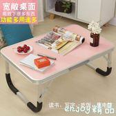 【618好康又一發】床上書桌可折疊電腦桌宿舍床上桌