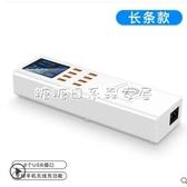 多口usb充電頭智慧插座8X蘋果11pro手機PD快充18W無線充電器QC3.0安卓華為小米通用糖糖日繫森女屋