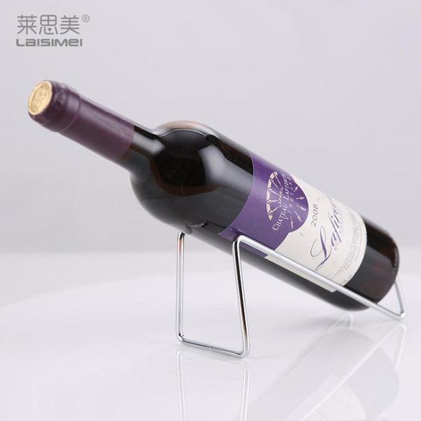 簡易鐵藝紅酒架家居客廳葡萄酒架子多功能手機支架書桌簡約酒瓶托【完美3c館】
