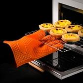 硅膠廚房防燙隔熱烤箱專用手套微波爐烘焙手套加厚耐高溫防熱家用 宜品