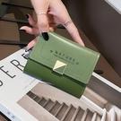 新款錢包女短款學生韓版小錢包女網紅三折薄款復古可愛時尚包包女【全館免運】
