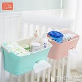 尿布袋 嬰兒床掛袋收納袋便攜裝尿布袋床邊尿不濕整理箱寶寶嬰兒床收納盒JD 寶貝計畫
