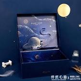 禮品盒立體盒翻蓋生日禮物包裝盒創意伴手禮生日禮物盒大號包裝盒 ◣怦然心動◥