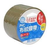 【鹿頭牌】PVS1N PVC 60mm×12M(黃軸)布紋封箱膠帶 (6卷/包)