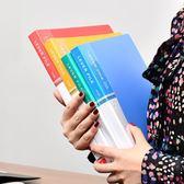 A4文件夾板夾多層資料冊袋寫字墊板試捲夾子書學生用辦公用品zg【好康618】