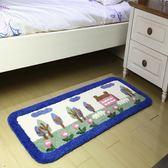 長條地毯 廚房地墊床邊墊浴室防滑吸水腳墊 可機洗WY【好康八五折搶購】