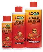 AZOO 愛族【龍泉菌 500 ml】微生物淨化水質 魚事職人