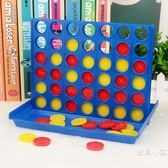 3-6歲立體四連棋四子棋五子棋兒童學生棋類男孩女孩禮物親子游戲年貨慶典 限時鉅惠