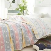 純棉六層紗布毛巾被夏涼被夏季空調被兒童全棉夏被午睡毯 曼慕