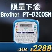 ~ 下殺50 台~Brother PT D200SN SNOOPY  自黏標籤機