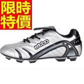 足球鞋-訓練設計運動男釘鞋61j37[時尚巴黎]