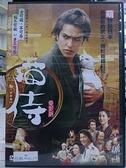 挖寶二手片-C02-039-正版DVD-日片【貓侍 電影版】-北村一輝(直購價)