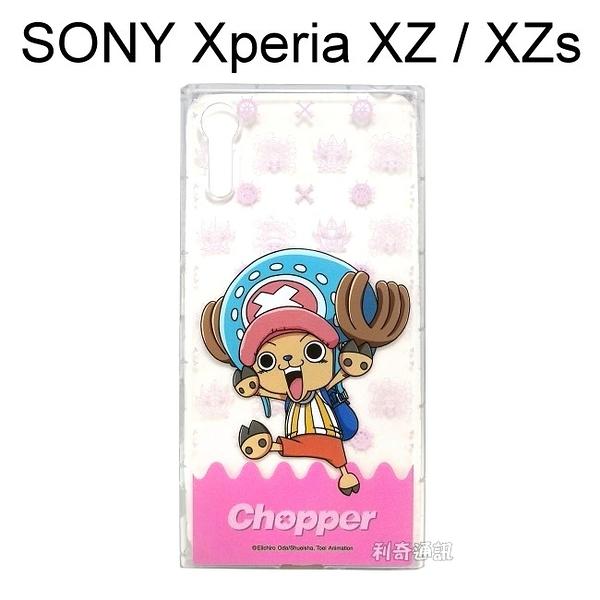 海賊王空壓氣墊軟殼[主角]喬巴 SONY Xperia XZ / XZs (5.2吋) 航海王【正版授權】