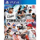 【PS4 遊戲】職棒野球魂 2019《日文版》