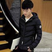棉衣男士上衣外套 修身羽絨服青少年連帽加厚棉衫 裝保暖潮科技藝術館