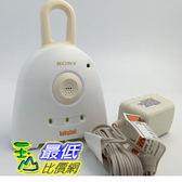 [104美國直購] Sony Baby call 傳呼器 含一組變壓器 $1468