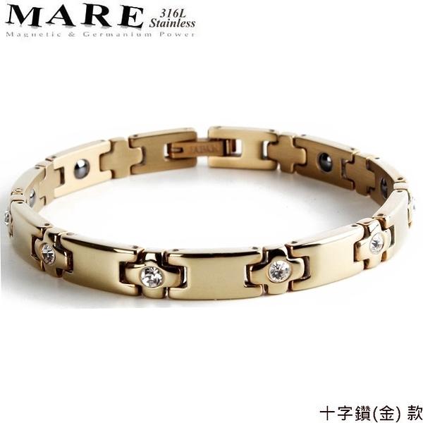 【MARE-316L白鋼】系列:十字鑽(金) 款