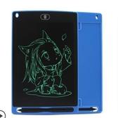 兒童液晶畫板手寫板電子光能小黑板涂鴉板家用繪畫寫字寶寶磁性筆