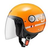 【東門城】ASTONE AJ-AW15(橘/銀) 3/4半罩式安全帽