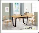 {{ 海中天休閒傢俱廣場 }} G-23 摩登時尚 餐桌系列 465-2 喬安娜4.3尺餐桌