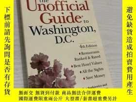 二手書博民逛書店the罕見unofficial guide to Washing