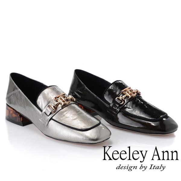 ★2019春夏★Keeley Ann復古時尚 水中花金屬軟漆皮樂福鞋(淺金色)-Ann系列