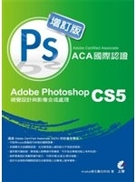二手書 Adobe Certified Associate(ACA)國際認證:Adobe Photoshop CS5 視覺設計與影像合 R2Y 9862573414