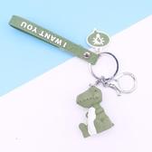 鑰匙圈 ins卡通可愛小恐龍鑰匙扣女情侶汽車鑰匙鏈創意包包鑰匙掛件禮物