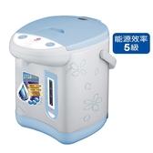 晶工3L JK-3830~E電動熱水瓶【愛買】