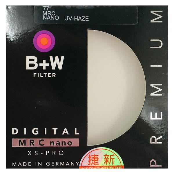 ◎相機專家◎ 送拭鏡紙 B+W XS-Pro 77mm 010 UV MRC nano 超薄奈米鍍膜保護鏡 XSP 捷新公司貨