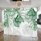 北歐屏風隔斷墻客廳裝飾摺疊移動簡約現代臥室遮擋家用辦公室雙面WD  一米陽光