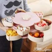 茶幾收納創意花瓣旋轉糖果盒帶蓋零食水果盤糖果盒家用干果盒客廳 范思蓮恩