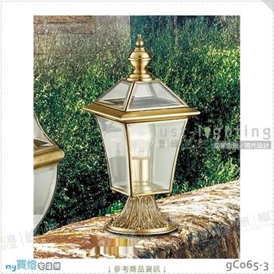 【戶外柱上燈】E27 單燈。銅製品 古銅色 玻璃 直徑18cm※【燈峰照極my買燈】#gC065-3