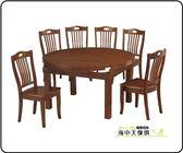 {{ 海中天休閒傢俱廣場 }} C-02 摩登時尚 餐廳系列 347-3 柚木色實木圓折桌