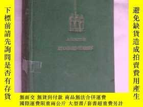 二手書博民逛書店STANDARD-BEARERS罕見《旗手》 1948年前蘇聯文