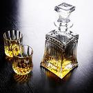 水晶玻璃酒樽酒具套裝創意威士忌杯洋酒杯DSHY