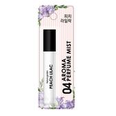 NatureGarden桃子紫丁香氛噴霧 15ml【康是美】