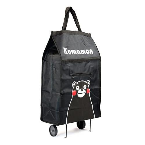 【KUMAMON 熊本熊】購物拖輪袋(黑) / 購物袋 /摺疊袋 NO-23
