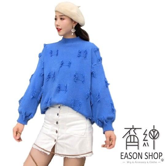EASON SHOP(GW3259)韓版純色流蘇設計拼接慵懶閨蜜裝小高領長袖毛衣針織衫女上衣服落肩寬鬆內搭衫