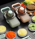 刮絲器 多功能廚房切絲神器家用切芹菜削土豆切絲器刨絲器擦絲器切菜工具