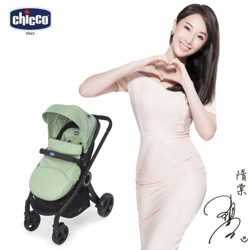 Chicco urban plus個性化雙向手推車-大地綠 贈布套X3(顏色隨機出貨)[衛立兒生活館]