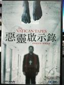 挖寶二手片-P06-398-正版DVD-電影【惡靈啟示錄】-麥可潘納 迪蒙翰蘇(直購價)
