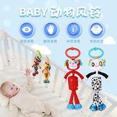 jollybaby嬰兒車床掛件玩具兒童風鈴吊玲寶寶床鈴床頭搖鈴風鈴 小巨蛋之家