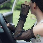 防曬袖套女加長款手襪蕾絲手套薄款冰袖開車手袖護臂手臂套【步行者戶外生活館】