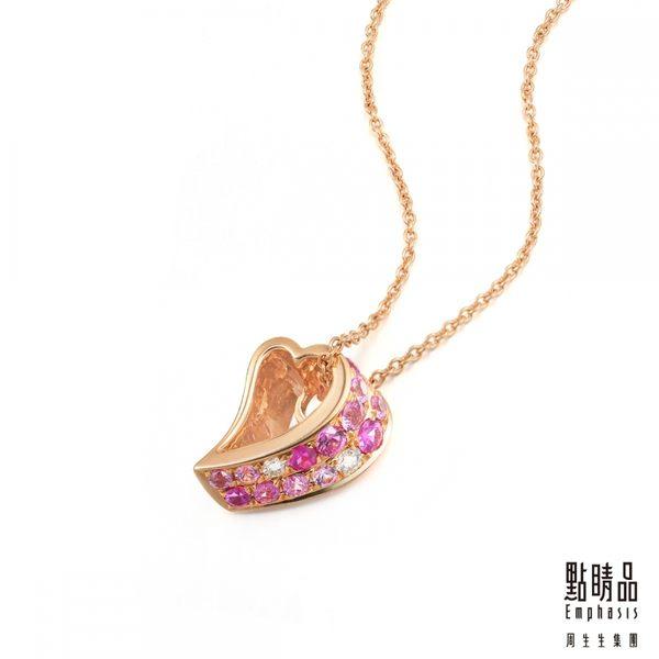 點睛品 時尚甜美鏤空愛心18K玫瑰金鑽石彩色寶石項鍊