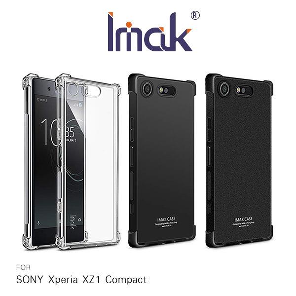 ☆愛思摩比☆Imak SONY Xperia XZ1 Compact 全包防摔套(氣囊) 耐摔 防摔 手機殼 保護套