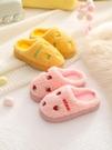 兒童棉拖鞋 兒童棉拖鞋冬男女童寶寶室內居家防滑卡通毛絨包跟小孩水果棉拖鞋 莎瓦迪卡