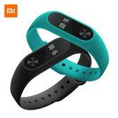 智能手環 小米手環2智能藍牙男女款 運動計步器睡眠監測手錶手環【聖誕節快速出貨八折】
