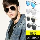 OT SHOP太陽眼鏡‧抗UV厚邊金屬框橢圓框雷朋男款復古偏光墨鏡現貨‧黑框金框黑反光‧T37