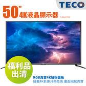 福利品 TECO 東元 50吋 TL-50U3TRE 4K UHD 液晶電視 (顯示器+視訊盒) 50U3 50U1